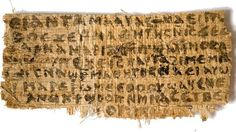 El papiro del «evangelio de la mujer de Jesús» no es una falsificación