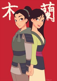 Mulan is by FAR, THEE gayest Disney princess... lol I love this!!!