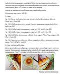 Мобильный LiveInternet Ида.   Elena250309 - Дневник Elena250309   Crochet Doll Pattern, Patterns