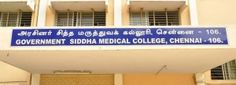 List Of Siddha Medical Colleges