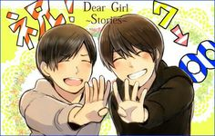 DGS~ Daisuke Ono and Hiroshi Kamiya