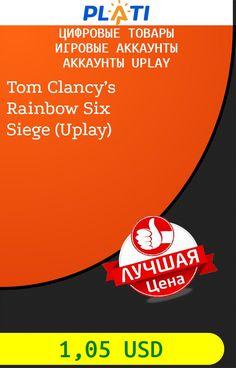 Tom Clancy's Rainbow Six Siege  (Uplay) Цифровые товары Игровые аккаунты Аккаунты Uplay