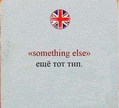 English Speech, English Idioms, English Phrases, Learn English Words, English Quotes, English Vocabulary, English Grammar, English Language, English Time
