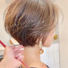 Today we have the most stylish 86 Cute Short Pixie Haircuts. We claim that you have never seen such elegant and eye-catching short hairstyles before. Pixie haircut, of course, offers a lot of options for the hair of the ladies'… Continue Reading → Short Hairstyles For Thick Hair, Short Brown Hair, Short Pixie Haircuts, Short Hair With Layers, Pixie Hairstyles, Short Hair Cuts, Medium Hair Styles, Short Hair Styles, Great Hair