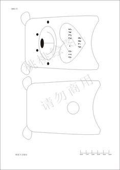 Фотки Almofada Gatinho com molde - AmigurumiHouse Almofada Gatinho com molde - AmigurumiHouse hippo appliqué pattern 4 Felt Patterns, Applique Patterns, Sewing Patterns Free, Sewing Stuffed Animals, Stuffed Toys Patterns, Sewing Toys, Baby Sewing, Baby Cot Bumper, Animal Bag