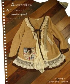 Imagine it the size of your thumb! Mori Girl Fashion, Forest Girl, Granny Chic, Girls Sweaters, Red And Grey, Japanese Fashion, Refashion, Bohemian Style, Mori Style