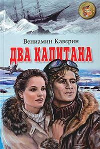 one of Russian favorites