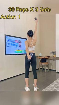 Body Weight Leg Workout, Full Body Gym Workout, Gym Workout Videos, Gym Workout For Beginners, Fitness Workout For Women, Gym Workouts, Flexibility Workout, Workout Programs, Exercises