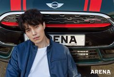 Lee Dong Wook for Arena Homme Plus, May 2018 Korean Idols, Korean Actors, Korean Drama, Lee Dong Wook, Best Actor, Kimchi, May, Singer, Couch