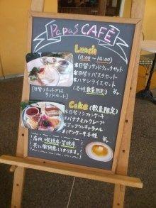 【売上UP】カフェ・レストランの黒板とブラックボードの書き方/デザイン - NAVER まとめ