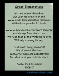 Poem for preschool graduation