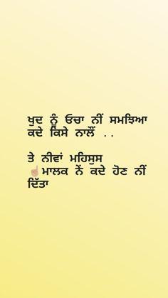 Sikh Quotes, Gurbani Quotes, Indian Quotes, Motivational Picture Quotes, Best Inspirational Quotes, Quotable Quotes, True Quotes, Qoutes, Good Attitude Quotes