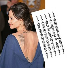 Sacred Fearless Angelina Jolie Tattoo Designs and Meaning Check more at http://tattoo-journal.com/sacred-fearless-angelina-jolie-tattoo-designs-and-meaning/
