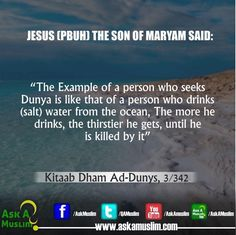 Jesus In Islam, Jesus Peace, Peace Be Upon Him, Hadith, Quran, Ads, Motivation, Sayings, Drinks