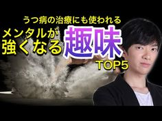 Daigo, Youtube, Movie Posters, Film Poster, Youtubers, Billboard, Film Posters, Youtube Movies