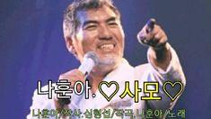 Korean Music, Movie Posters, Movies, Films, Film Poster, Cinema, Movie, Film, Movie Quotes