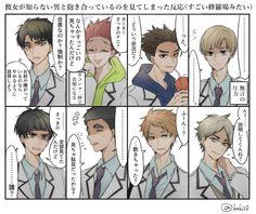 埋め込み Haikyuu Funny, Haikyuu Ships, Haikyuu Fanart, Haikyuu Anime, Anime Chibi, Manga Anime, Kenma, Sugawara Koushi, Oikawa