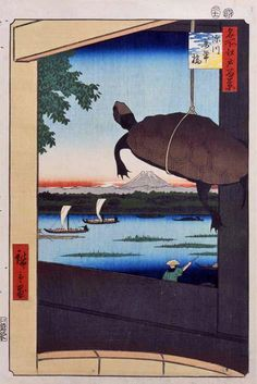 歌川広重(Utagawa Hiroshige 1797ー1858)「名所江戸百景 深川万年橋」