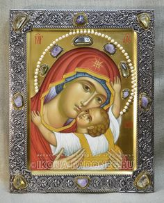 Portrait Art, Mona Lisa, Princess Zelda, Christian, Artwork, Painting, Fictional Characters, Religious Pictures, Kids