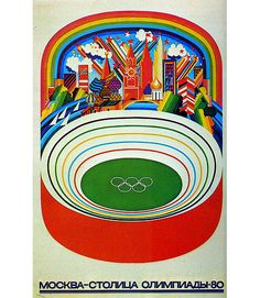 1980 Moscow Olympics ad -- More Russian vintage ads on the link. They're totally inspiring