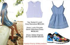 [Fashion Find: Vogue Girl July] Dara is wearing Lucky Chouette, Rocket X Lunch & @Originals_kr