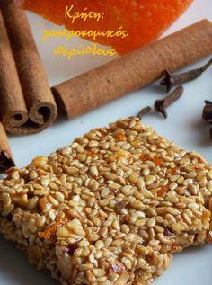 Greek Sweets, Greek Desserts, Eat Greek, Dessert Drinks, Confectionery, Bar, Healthy Desserts, Yummy Cakes, Cupcake Cakes