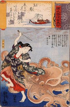 Utagawa Kuniyoshi: Tamakazura: The Diver Taking the Jewel (Tamatori ama), from the series Genji Clouds Matched with Ukiyo-e Pictures (Genji kumo ukiyo-e awase) - Museum of Fine Arts Octopus Art, Kuniyoshi, Japanese Prints, Japanese Woodblock Printing, Art, Ukiyoe, Woodcut, Japanese Folklore, Prints