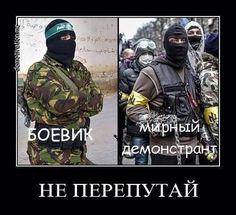 Двойные стандарты Запада