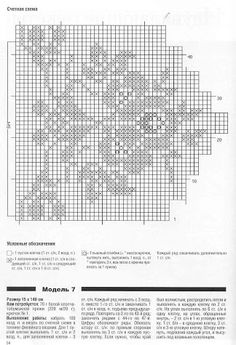 tendina mantovanafiori punte (2)