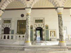 Arz Odası | Topkapı Sarayı Müzesi Resmi Web Sitesi