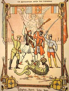 Although few major military conflicts occurred in the decade preceding World War I, the Balkan Wars initiated the fall of the Ottoman Empire were a Hellenic Army, Les Balkans, Christian Warrior, Ww2 Posters, Greek Warrior, Sketches Tutorial, Poster Pictures, Viking Age, Art For Art Sake