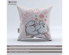 Παιχνιδιάρικο κουνελάκι ροζ, βαμβακερό διακοσμητικό μαξιλάρι, με το όνομα που θέλετε!,9,90 €,http://www.stickit.gr/index.php?id_product=17327&controller=product