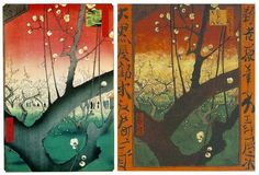 """JAPONISME: Influenced by Japanes ukiyo-e prints. Van Gogh produced this homage (right) to Hiroshige's """"Flowering Plum Tree"""" (left)."""