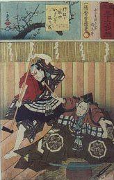 Utagawa Kunisada (Toyokuni III) 36-poems 1856