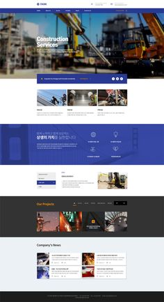 web1082w0001 콘텐츠의 상세이미지 Corporate Website Design, Web Design Websites, Ecommerce Web Design, Wordpress Theme Design, Web Layout, Layout Design, Ui Design, Website Design Inspiration, Ui Web