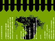 マチゲリータ(Machigerita) - タロンギ(Tahrongi) Vocaloid, Horror, Songs, Song Books