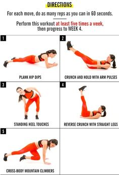 In this abs workout challenge, you'll get a sexy, flat stomach in just 5 minutes per day. 30 Day Fitness, Fitness Diet, Health Fitness, Fitness Plan, Belly Pooch Workout, Butt Workout, Keep Fit, Stay Fit, Sport
