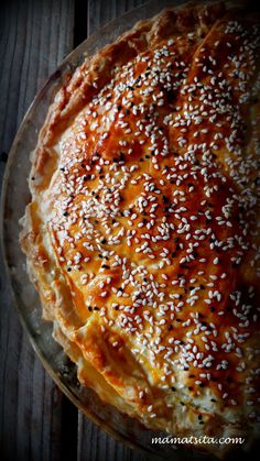 Τυρόπιτα κουρού σε 30 λεπτά - mamatsita.com Greek Cooking, Cooking Food, Greek Recipes, No Cook Meals, Quiche, Tart, Food And Drink, Pizza, Favorite Recipes