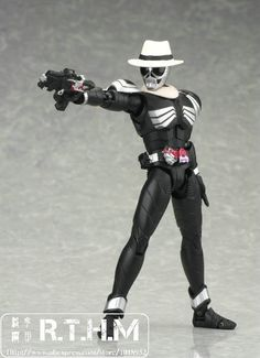 Bandai S.H.Figure Kamen Rider W Skull $102  Free shipping from China to  most country