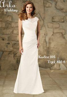 47deed681fe 31 Best Οικονομικά Νυφικά images in 2015   Ballroom Dress, Dress ...