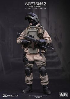 onesixthscalepictures: DAM Toys SPETSNAZ FSB V7MPEL : Latest product news for 1/6 scale figures (12 inch collectibles).