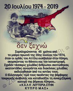 Cyprus, Digital, Movie Posters, Greek, Angel, Film Poster, Greece, Billboard, Film Posters