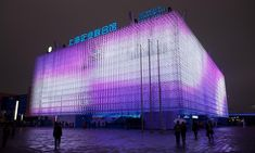 Exterior of Building, Dream Cube: 2010 World Expo Shanghai Corporate Pavilion, Shanghai Corporate Community, ESI Design