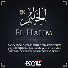 Islam Muslim, Allah Islam, Asma Allah, Beautiful Names Of Allah, Allah Names, Islamic Quotes, Words, Sky, Antalya