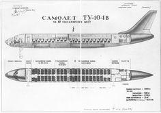 Tu-104_2.jpg (640×449)