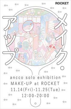 ancco exhibition
