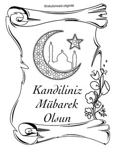 Ramadan Crafts, Ramadan Decorations, Fashion Wall Art, Coloring Pages, Islam, Printables, Kids, Molde, Quote Coloring Pages