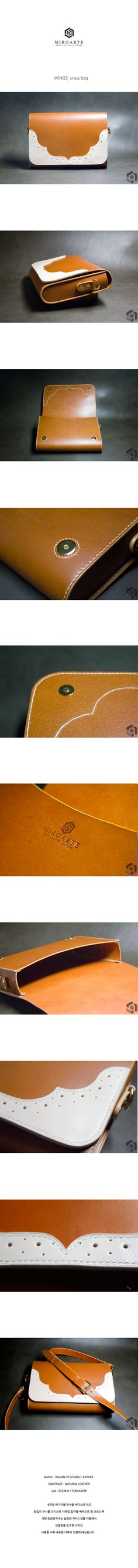 WINGS CROSS BAG VEGETABLE LEATHER WINGTIP POINT HANDSTITCH COLOR:CAMEL