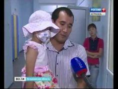 Амелии Кульбараковой срочно нужна ваша помощь!РАК! РЕЦИДИВ