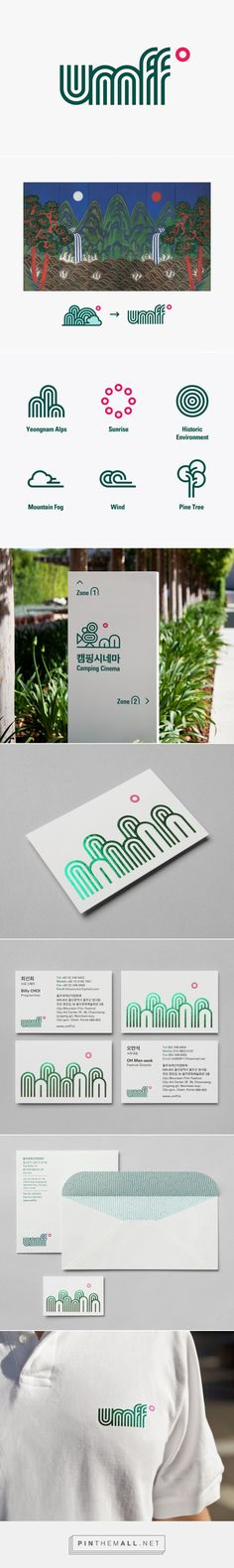 New Logo for Ulju Mountain Film Festival by Studio fnt